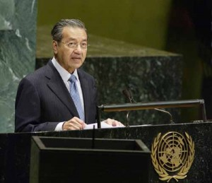 Mahathir Mohamad addressing the United Nations General Assembly