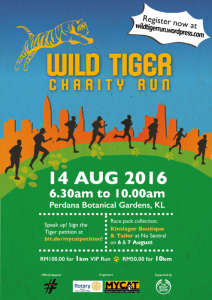 wild-tiger-run-2016-poster_large