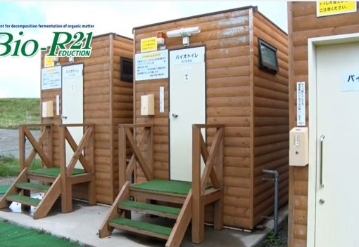 A Japanese Company wants to bring Eco-Toilets to Malaysia