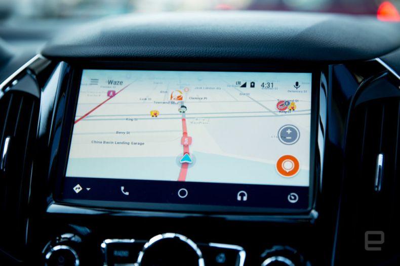 Navigation App could help Save Wildlife